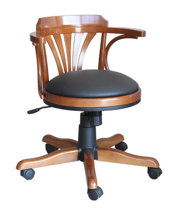 drehstuhl mit rollen und polstersitz ebay. Black Bedroom Furniture Sets. Home Design Ideas